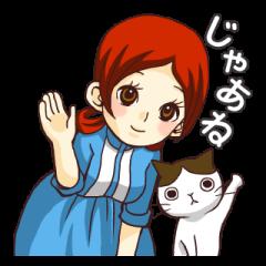 赤毛とねこ