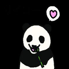 ふつうのパンダ