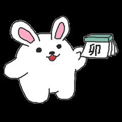[LINEスタンプ] 干支カレンダー【卯】