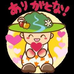 LINEスタンプ「飯田弁だんQくん...