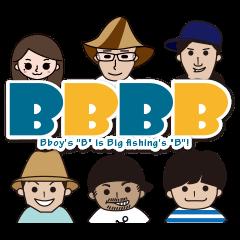 BBoyのBはBigFishingのB!