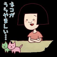 シマコの毎日〜清く正しく逞しく〜