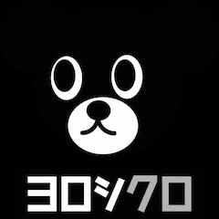 KUROのスタンプ01