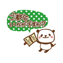 Cute lab バラエティーパック(敬語ver.)