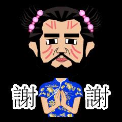 縄文人の日常生活(コスプレバージョン)