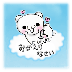 空熊〜そらくま〜