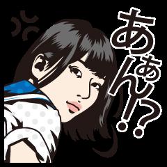 [LINEスタンプ] 口が悪めな女子 (1)