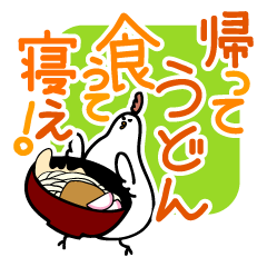 鶏とヒヨコ…時々トウモロコシ。讃岐ver
