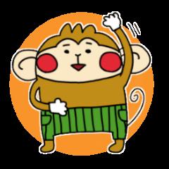 【熊本】おさるのサルク【方言】