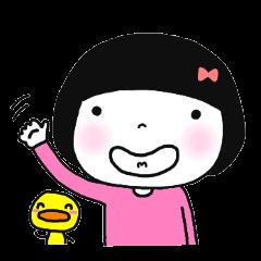 [LINEスタンプ] Cute bao sister (1)