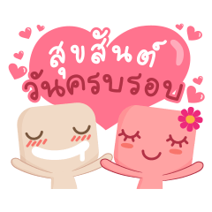 [LINEスタンプ] Lamour cute couple love (1)
