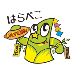 たっけー☆☆(福生市公式キャラクター)