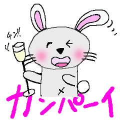 うさチュウ3(お仕事編)