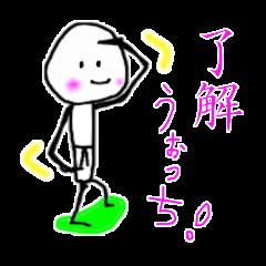 武道の基本(使いやすい挨拶version)