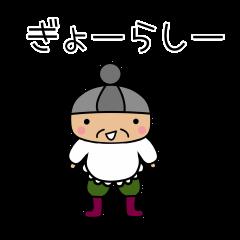 タマばあちゃん(筑豊弁)