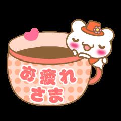 ティーカップくまちゃん第二弾(挨拶は英語)