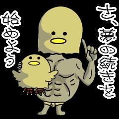 ピヨーマン&ピヨ