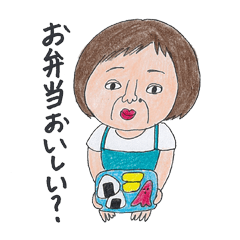 伊藤家のお母さん