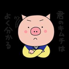 豚・焼肉酒房とん豚テジのカンナ君