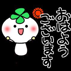 しあわせクローバー 3(敬語編)