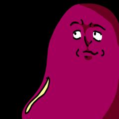 生意気な小豆
