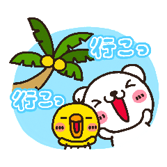 しろくまとぴっぴの夏【Summer vol.1】