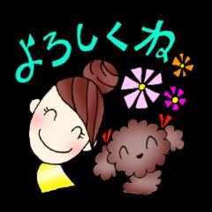 おだんごちゃんと愛犬アロマ