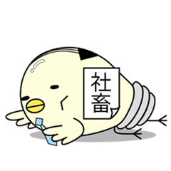 『 ヒヨコ電球~お仕事編~』