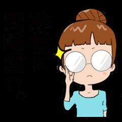 意識の高いメガネのツンデレ理系女子