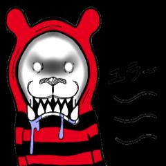 [LINEスタンプ] 赤と黒のボーダーを着た白くま