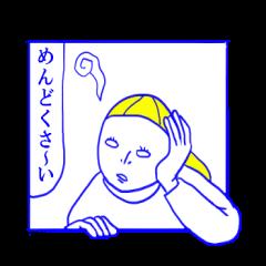 金髪女子漫画