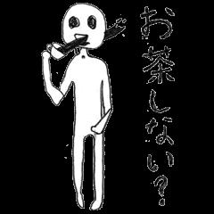 カミイチげきじょう(しまじろうのわお!)