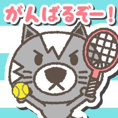 ゆるっとテニスライフ。