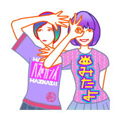 Tシャツ女子