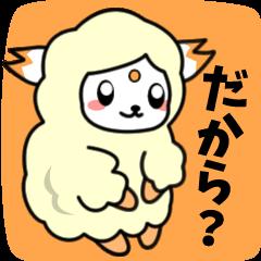 [LINEスタンプ] 羊の皮をかぶった毒舌テムコロン (1)