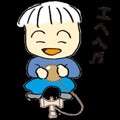[LINEスタンプ] のんきな妄想チャレンジャー