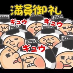 サカ坊 2nd