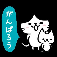 嬉しすぎにゃんこ(なぐさめ編)