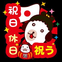 日本 祝日/休日/節句/祝う-日常実用祝福