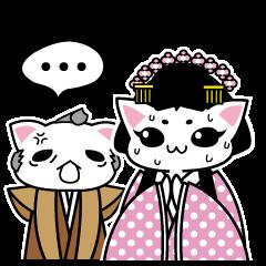 ねこ姫と爺や