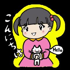 昭和幼女と猫