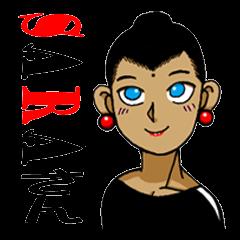 SARA(サラ)さん。