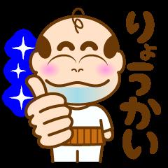 ふくいち郎の福井ナビ