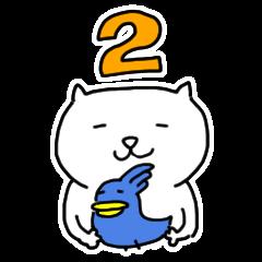 シロネコと青い鳥2