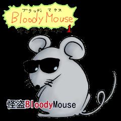 ブラッディマウス キャラクターズ 1
