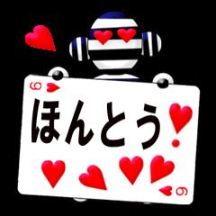 伝言トランプ 情感編