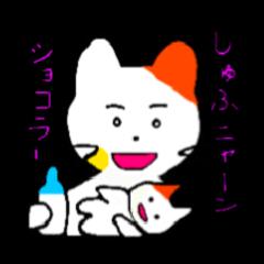 主婦ネコの日常生活