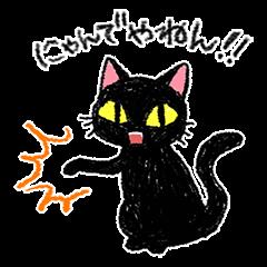 ツッコミ黒猫Miu