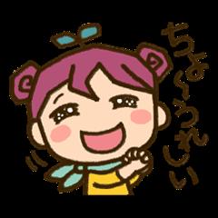 夢々ちゃんkido-airaku