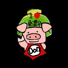 丼ちゃん(岐阜県 東濃弁)